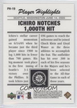 Ichiro-Suzuki.jpg?id=f393c19e-3f3e-4597-b837-bf27d30ed38e&size=original&side=back&.jpg