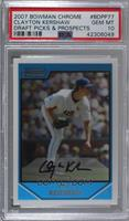 Prospects - Clayton Kershaw [PSA 10 GEM MT]