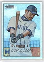 Ichiro (Missing Facsimile Signature)