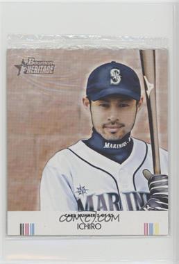 Ichiro-Suzuki.jpg?id=b08fa06e-a88c-478c-91c9-c822756ead0b&size=original&side=front&.jpg