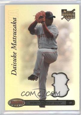 2007 Bowman's Best - [Base] #64.2 - Daisuke Matsuzaka (Patch)