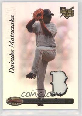 Daisuke-Matsuzaka-(Patch).jpg?id=ee0b3c79-f319-44ef-bead-4ea42c6ede2a&size=original&side=front&.jpg