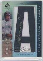 By the Letter Rookie Signatures - Akinori Iwamura (Letter A) #/20