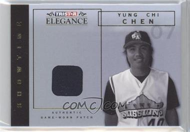 2007 TRISTAR Elegance - Showtime - Game-Worn Patch #ST-YCC - Yung Chi Chen