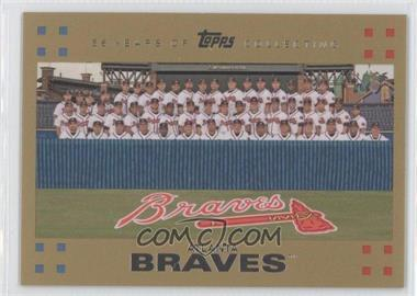 2007 Topps - [Base] - Gold #241 - Atlanta Braves Team /2007