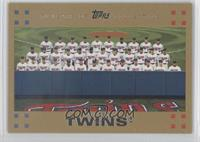Minnesota Twins Team /2007