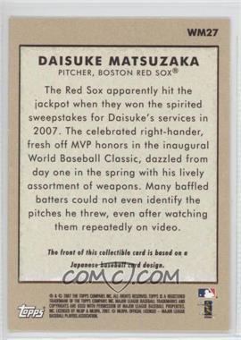 Daisuke-Matsuzaka.jpg?id=f65c4802-bd7f-4606-b8cd-12864e85e5cc&size=original&side=back&.jpg