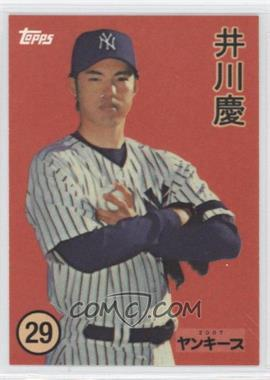 2007 Topps - Wal-Mart Insert #WM28 - Kei Igawa