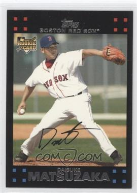 2007 Topps Boston Red Sox - [Base] #BOS1 - Daisuke Matsuzaka