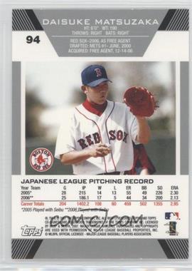 Daisuke-Matsuzaka.jpg?id=038d88e3-9570-4a2b-8516-bc06991ec660&size=original&side=back&.jpg
