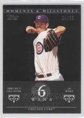 2007 Topps Moments & Milestones - [Base] - Black #130-6 - Mark Prior (2003 NL All-Star - 18 Wins) /29