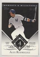 Alex Rodriguez (2005 AL MVP - 48 Home Runs) /29 [EXtoNM]