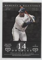 Prince Fielder (2006 Topps Rookie Cup Winner - 35 Doubles) /29