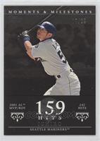 Ichiro Suzuki (2001 AL MVP/ROY - 242 Hits) [EXtoNM] #/29