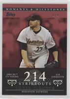 Roger Clemens (2004 NL Cy Young - 218 Strikeouts) /1