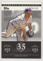 Greg Maddux (1992 NL Cy Young - 199 Strikeouts) #/150