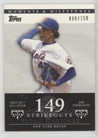 Pedro Martinez (2005 NL All-Star - 2008 Strikeouts) #/150