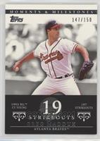 Greg Maddux (1993 NL Cy Young - 197 StrikeOuts) /150
