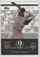 Robinson Cano (2005 Rookie Second Baseman - 34 Doubles) /150