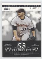 Roger Clemens (2004 NL Cy Young - 218 Strikeouts) #/150