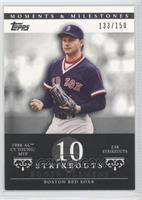 Roger Clemens (1986 AL Cy Young/MVP - 238 Strikeouts) #/150