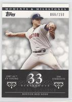 Roger Clemens (1987 AL Cy Young - 256 Strikeouts) /150