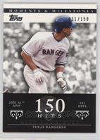 Alex Rodriguez (2003 AL MVP - 181 Hits) /150