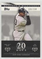 Alex Rodriguez (2005 AL MVP - 194 Hits) #/150