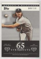 Randy Johnson (1995 AL Cy Young - 294 Strikeouts) #/150