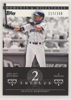 Ichiro Suzuki (2001 AL MVP/ROY - 8 Triples) #/150