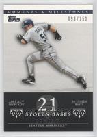 Ichiro Suzuki (2001 AL MVP/ROY - 56 Stolen Bases) /150