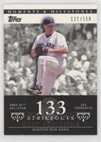 Curt Schilling (2004 AL All-Star - 2003 Strikeouts) #/150