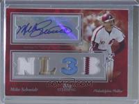 Mike Schmidt [EX to NM] #/10