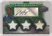 Jose Reyes #/50
