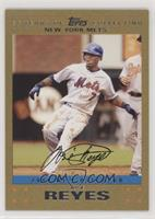 NL All-Star - Jose Reyes [EX to NM] #/2,007