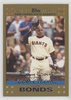 NL All-Star - Barry Bonds /2007