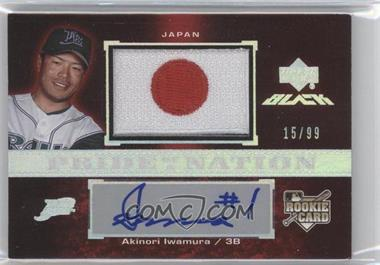 2007 Upper Deck Black - [Base] #44 - Akinori Iwamura /99