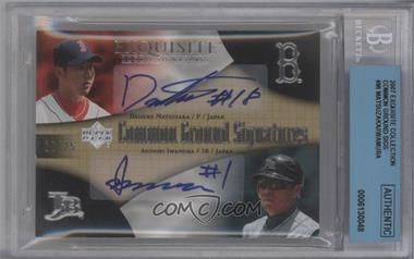 2007 Upper Deck Exquisite Rookie Signatures - Common Ground Signatures #CG-MI - Akinori Iwamura, Daisuke Matsuzaka /25 [BGS AUTHENTIC]