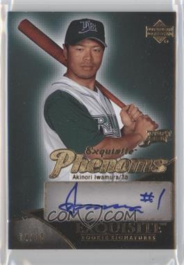 2007 Upper Deck Exquisite Rookie Signatures - Phenoms - Gold #PH-AI - Akinori Iwamura /15