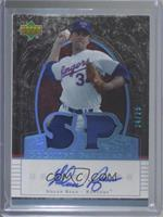 Nolan Ryan (Position) [EX to NM] #/25