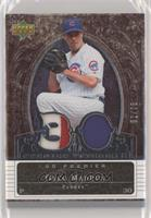 Greg Maddux (Number) #/75