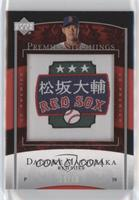 Daisuke Matsuzaka /50