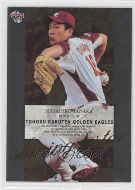 2008 BBM Tohoku Rakuten Golden Eagles - Shining Star #ES1 - Masahiro Tanaka - Courtesy of COMC.com