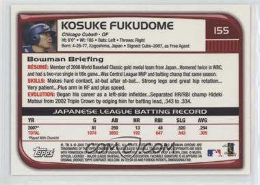 Kosuke-Fukudome-(Japan).jpg?id=6eec4a64-4a1c-4878-ad67-e30e2a026e97&size=original&side=back&.jpg