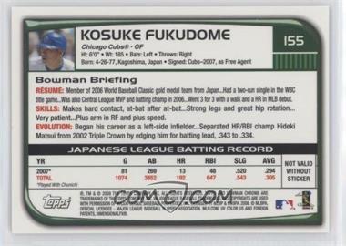 Kosuke-Fukudome-(Unsigned-Error).jpg?id=a48a495c-f45a-4499-8b1e-01394db9e717&size=original&side=back&.jpg