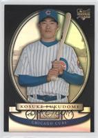 Kosuke Fukudome (Batting Pose) /25