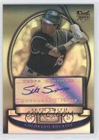 Seth Smith /199