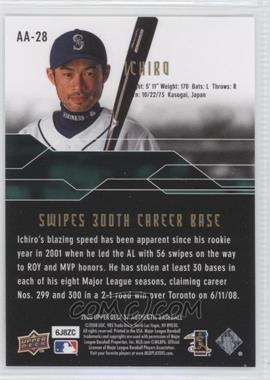 Ichiro-Suzuki.jpg?id=7c50d970-d8cd-4b67-9108-15bcbd62af4d&size=original&side=back&.jpg