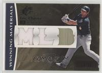 Eric Chavez [Noted] #/20