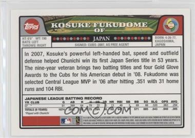 Kosuke-Fukudome.jpg?id=fb2c3ced-1d59-45cb-97e3-04b3d30a1786&size=original&side=back&.jpg